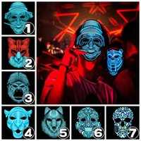 LED EL Cold Light Mask Voice Control Masquerade Party Lumino...