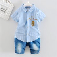 baby boys clothing sets kids cute uniform clothes for school...