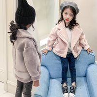 Trade Girls Suede Velvet Thickened Jacket Fall Winter Childr...