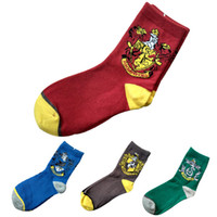 New Harry Potter Hogwarts School High Quality Plush Sock Toy...