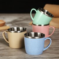 220ML Coffee Mug Stainless Steel The Wheat Element Colorful ...