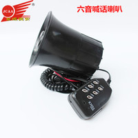 Wholesale car parts online - Super horn manufacturers car modification parts motorcycle motorcycle horn sound propaganda V