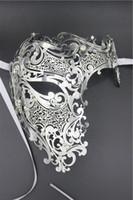 Wholesale metal skull mask masquerade for sale - Black Silver Half Face Skull Men Women Phantom Evil Venetian Metal Laser Cut Party Masks Gold Red Prom Halloween Masquerade Mask