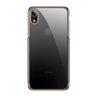 Wholesale glitter case for sale - Baseus For iPhone XS XR Case Anti Yellowing Clear PC Material Glitter Series For Iphone XS MAX
