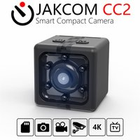 Wholesale JAKCOM CC2 Smart Compact Camera in Mini Camera as FULL HD P MINI POCKET DVR NIGHT VISION WIDE ANGLE RATED Newest