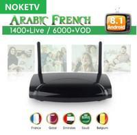 Wholesale IPTV Subscription Android R2 TV BOX RECEIVER RK3229 QUAD CORE IPTV EUROPE BELGIUM NETHERLANDS FRENCH ARABIC IPTV BOX
