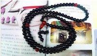 Wholesale buddhist jade online - wholesaleWholesales Tibetan Buddhist mm Black Beads Buddhism Buddha Prayer Mala Necklace