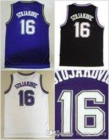 2210372178d Wholesale Basketball Team Sport - Buy Cheap Basketball Team Sport 2019 on  Sale in Bulk from Chinese Wholesalers