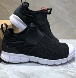 Chinese  Top TM2. RUN BOOT LOW TZ 7.0 athletic best sports running shoes for men women boots,good price online shopping lightweight Training Sneakers manufacturers