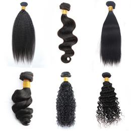 18 inch brazilian weave length online shopping - Kiss Hair Bundles inch Brazilian Virgin Remy Human Hair Loose Wave Yaki Straight Deep Curly Body Wave Straight Color B Black