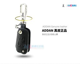 China Genuine Leather Car key fob cover for Holden Barina Cruze Trax COLORADO ASTRA flip key 3 buttons key case ring holder black color suppliers