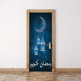 Chinese  77*200cm Beautiful Wishes of the Muslims Moon Oil Painting Removable Waterproof Art Vinyl Decals Door StickerLiving Room Stickers Home Decor manufacturers