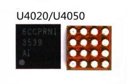 Discount iphone plus chip - Full original new U4020 U4050 chip For iPhone 6S & plus 6splus backlight back light IC