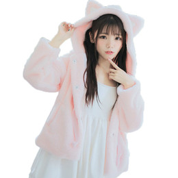 Rabbit fuR hat eaRs online shopping - Cute Soft Winter Girls Imitation Rabbit Fur Coat Lolita High Waist Cat Ear Hoodie Furs Plush Jacket Cosplay clothing with Hat