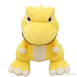 Chinese  Cartoon Dinosaurs Plush Toys Stuffed Animal Tyrannosaurus Toy Perfect Gift for Birthday Holiday and Christmas 30cm manufacturers