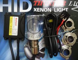 12V 35W BI-XENON HID H6 6000K DC 35w Motorcycles Conversion Kit H6 Hi/Lo P15d-25-1 H/L P15d-25-2 H/L P15d-25-3 H/L H4-3 H/L S2/BA20D