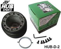 Wheel Hub Adapter Boss Kit D-2 for Nardi/Personal and Momo/Sparco/OMP steering wheels HUB-D-2