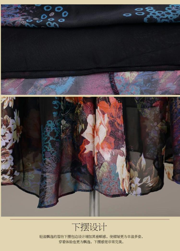 casual dress (13)