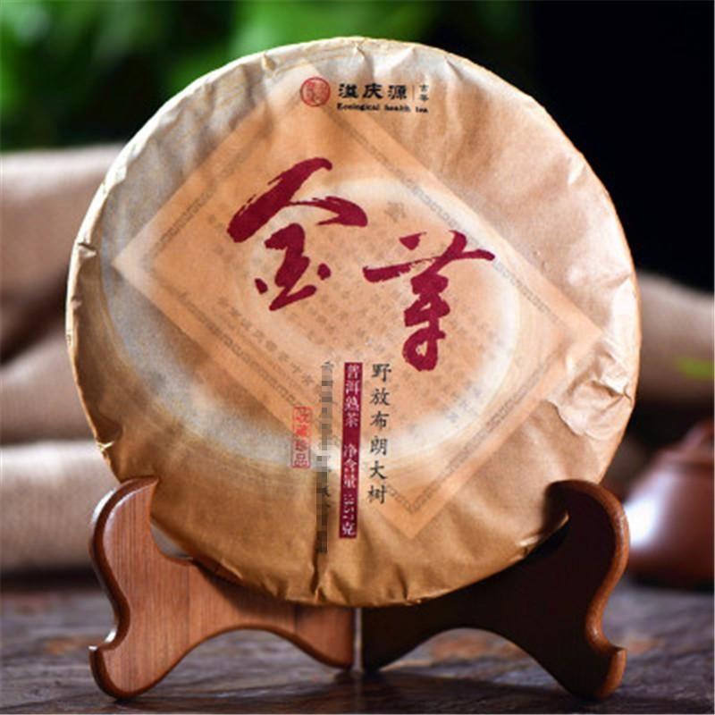 Preferencia 357g de Yunnan brote de oro salvaje madura Puer torta del té orgánico Negro Natural Pu'er viejo árbol del té de Puer cocido