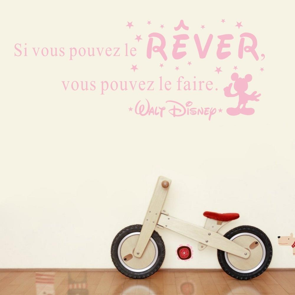 French-Quote-si-vous-pouvez-le-rever-Wall-Stickers-for-Kids-Room-FQ0014
