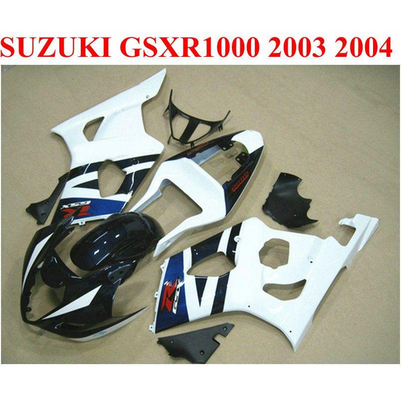 ABS полный обтекатель комплект для SUZUKI GSXR1000 2003 2004 K3 k4 белый синий черный кузов обтекатели комплект GSX-R1000 03 04 BP44