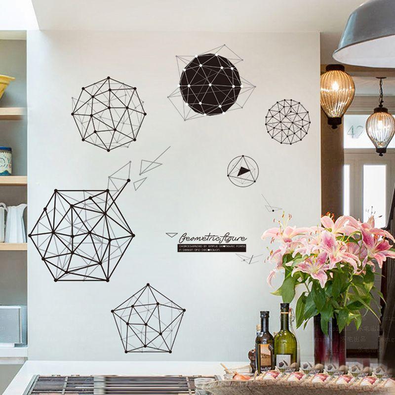 Acheter Mode Moderne Noir Blanc Ligne Géométrique Wall Sticker BRICOLAGE  Home Decor Salon Amovible Pépinière Mur Art Stickers Autocollants De $7.68  Du ...
