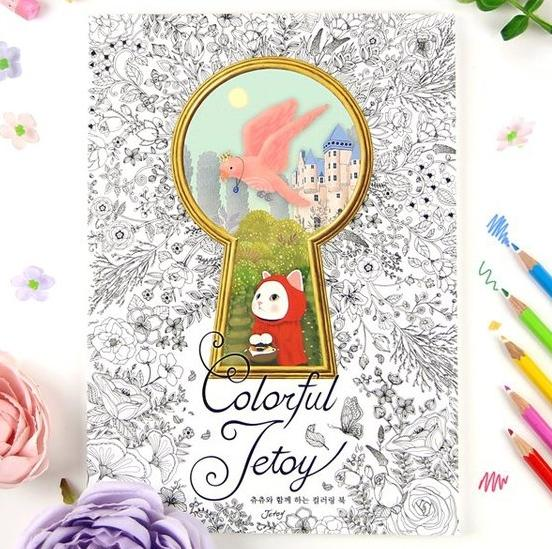 Cheap Colouring Books Colorful Jetoy 80 Pages For Children Adult ...