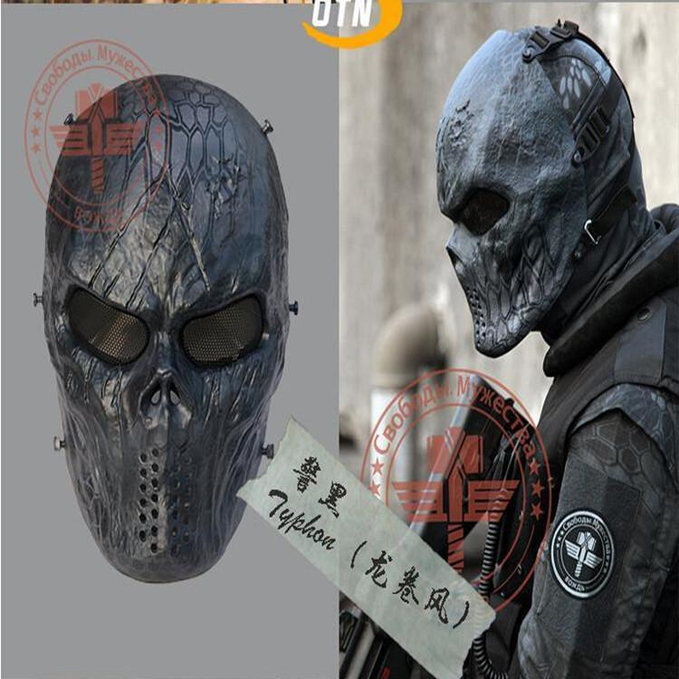 Free shipping Full face Anti Fog Wargame Paintball Mask CS Games for paintball accessories & equipment Black color
