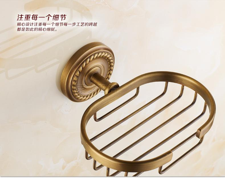 Bath And Retail Traditional Antique Brass Bathroom Soap Dish Holder Basket Holder Wall Mounted