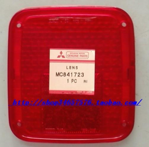 Special Sales: Mitsubishi T337 Tail Lamp After The Lamp Cover Orange  Mc841723 / 7074 / Iki4159 / R 247, Bulk Auto Parts Used Cars Auto Parts  Website