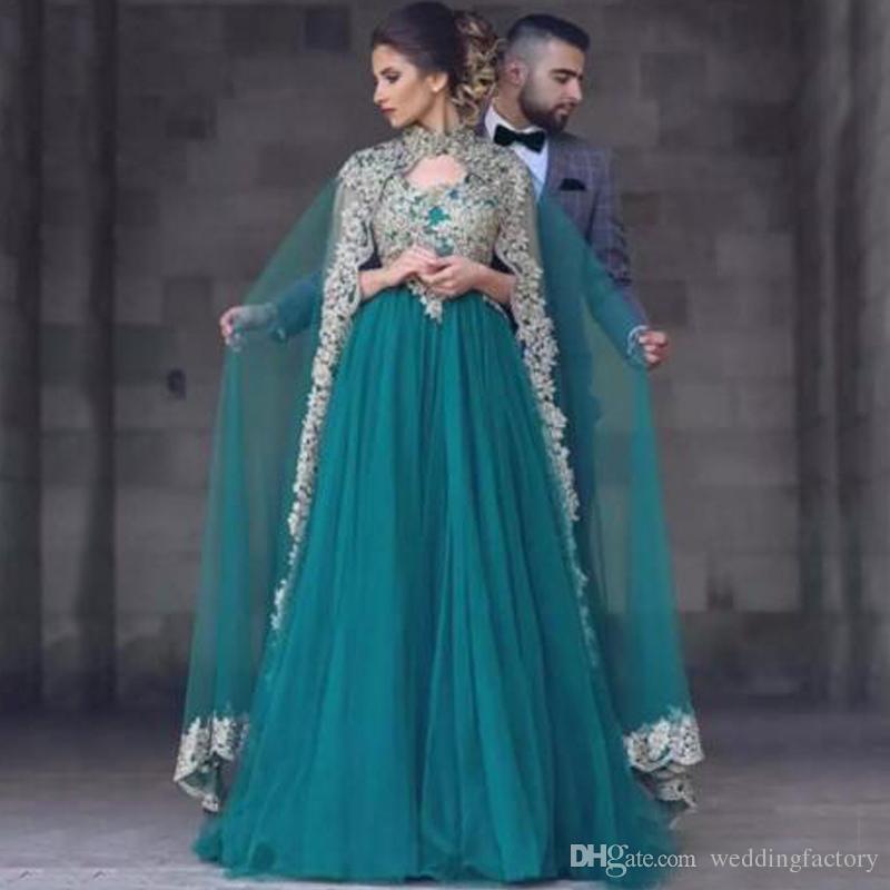 아랍 이슬람 댄스 파티 드레스 케이프 브이 넥 레이스 Appliques 긴 정장 이브닝 가운 파티 드레스 티셔츠 바닥 길이 파티 드레스