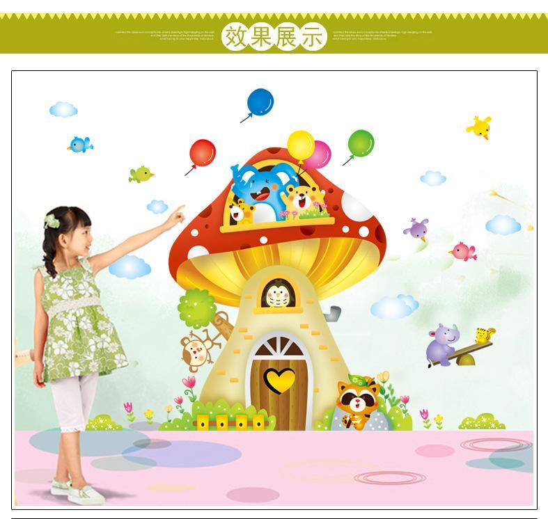 2017 Large Mushroom House Cartoon Wall Sticker For Child Room Diy ...