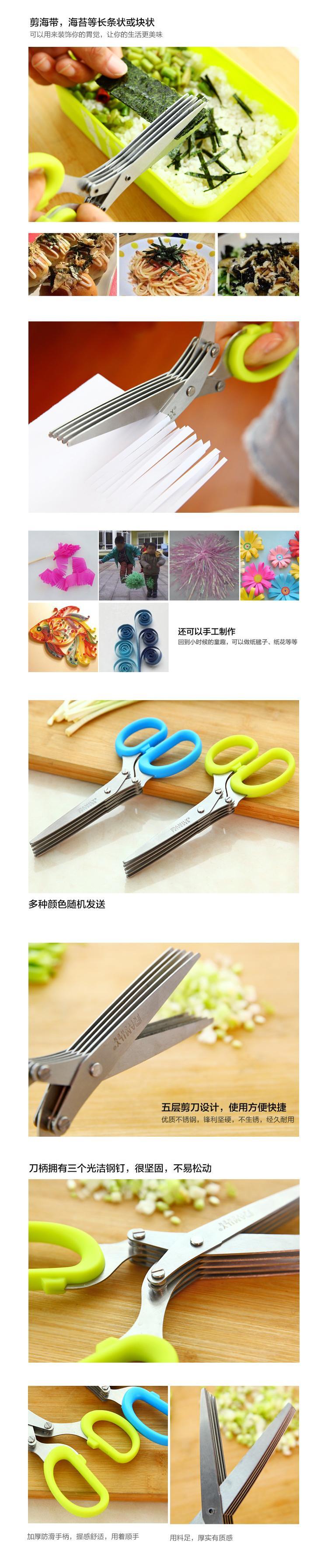 European Kitchen Gadgets Multilayer Stainless Steel Kitchen Scissors Scissors Five