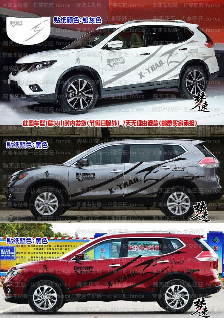 Car sticker flower design - Nissan Chun Novel Car Pull Flower Stickers Affixed To The Color Of The Dynamic Vehicle Car Stickers Full Color Stickers Decorate Qashqai Rav