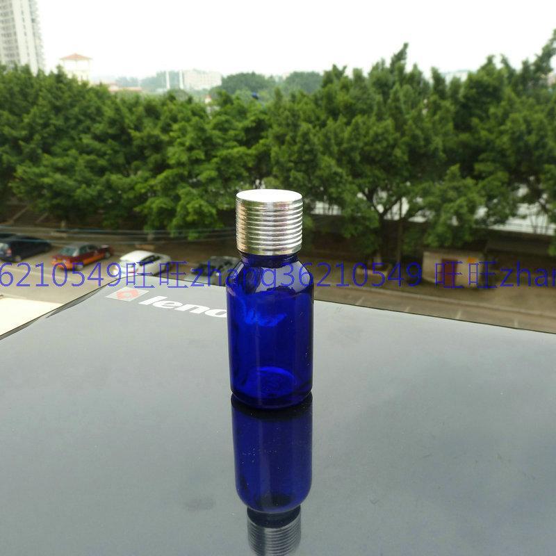 빛나는 실버 알루미늄 캡 15 ㎖ 파란색 유리 에센셜 오일 병. 오일 유리 병, 에센셜 오일 컨테이너