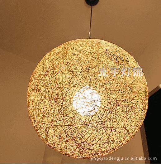 lustre de chambre riad amin lustre chambre fatiha. Black Bedroom Furniture Sets. Home Design Ideas