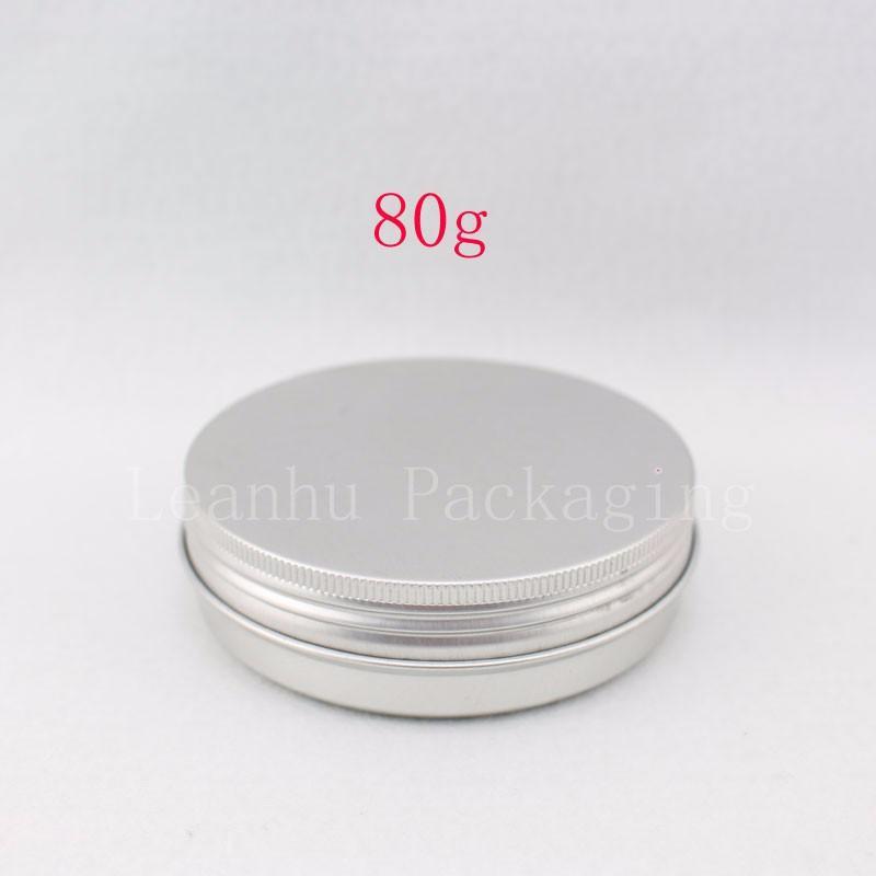 80g-aluminum-jar--(1)