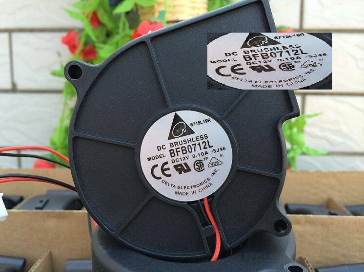 Nowy Delta 7530 75 * 75 * 30mm Dmuchawa 1U2U Server 12V0.10A BFB0712L 2 linii turbo cichy wentylator