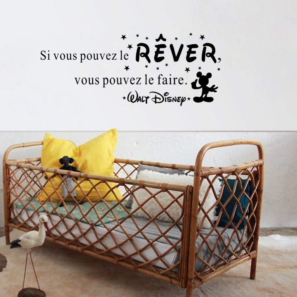 French-Quote-si-vous-pouvez-le-rever-Wall-Stickers-for-Kids-Room-FQ0014 (1)