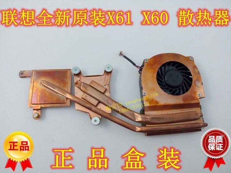 Новый радиатор охлаждения процессора для ноутбука, кулер для IBM Lenovo ThinkPad X60 X60S X61 X61S P / N: 42X3805
