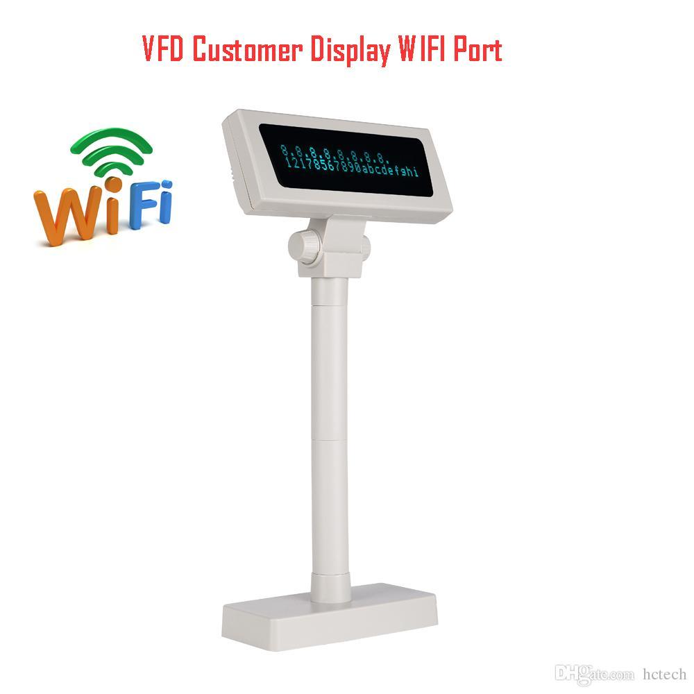 Дисплей Сид таможни дисплея LCD VFD220 прочный изготовленный на заказ