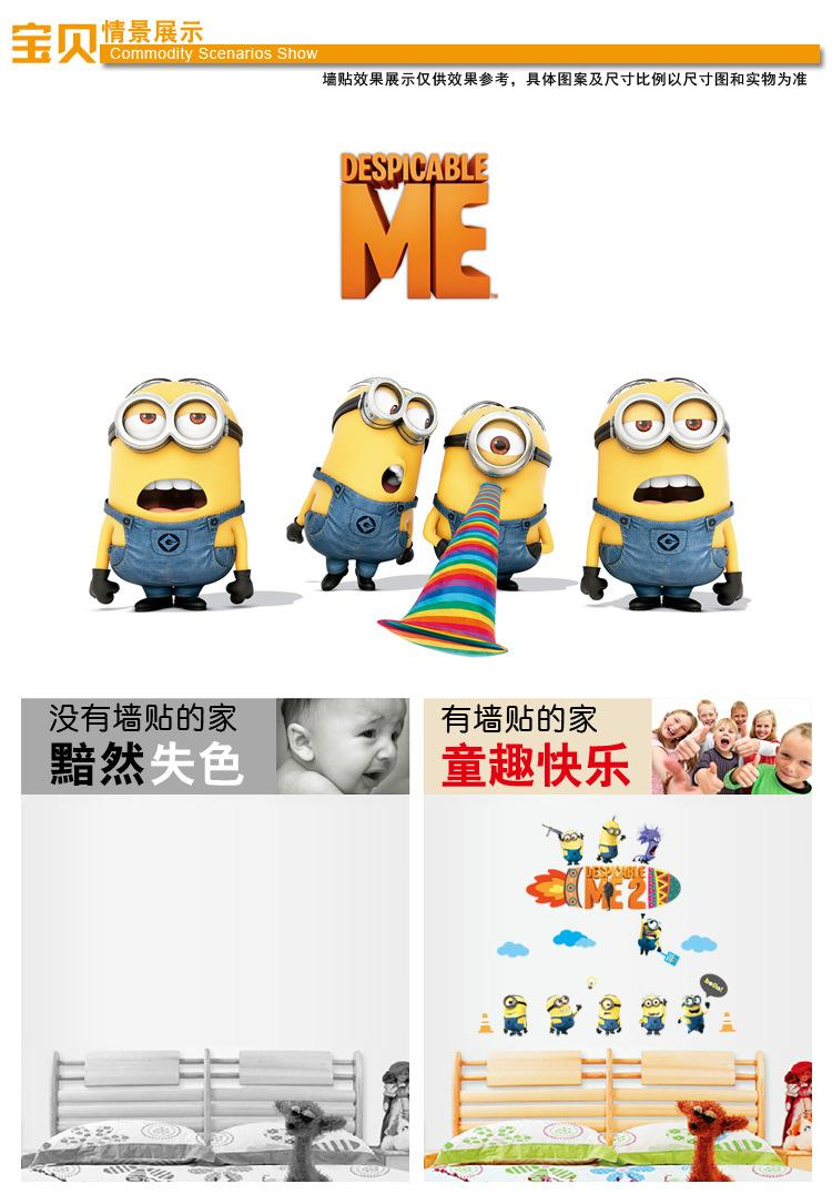 Minion Wallpaper Bedroom Removable 3d Wallpaper For Kids Despicable Me 2 Minion Wallpapers