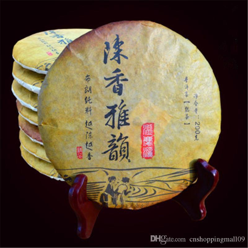 200g mûres brutes Pu Er Tea Yunnan marron ancien parfum d'arbre Pu er Tea Cake organique Pu'er le plus vieil arbre cuit Puer Natural Black Puerh Tea
