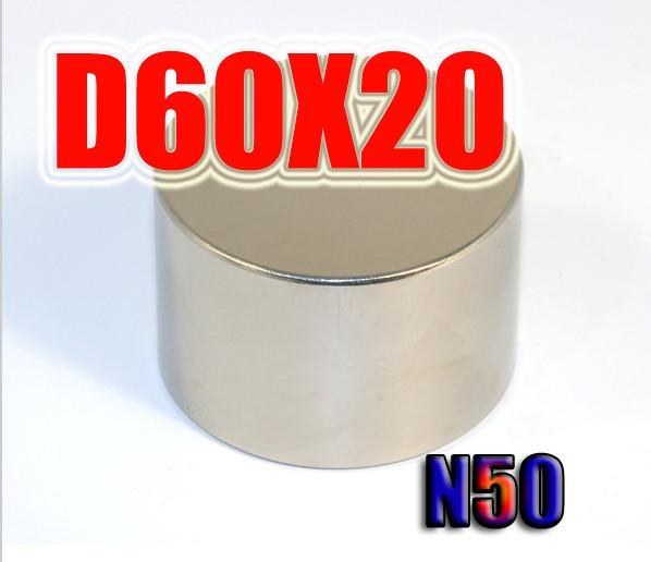 60x20