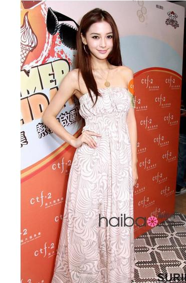 Hot angelababy Flawless And