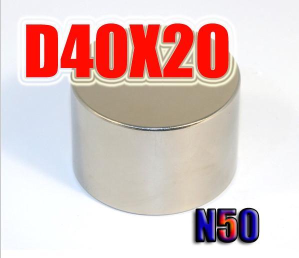 40x20