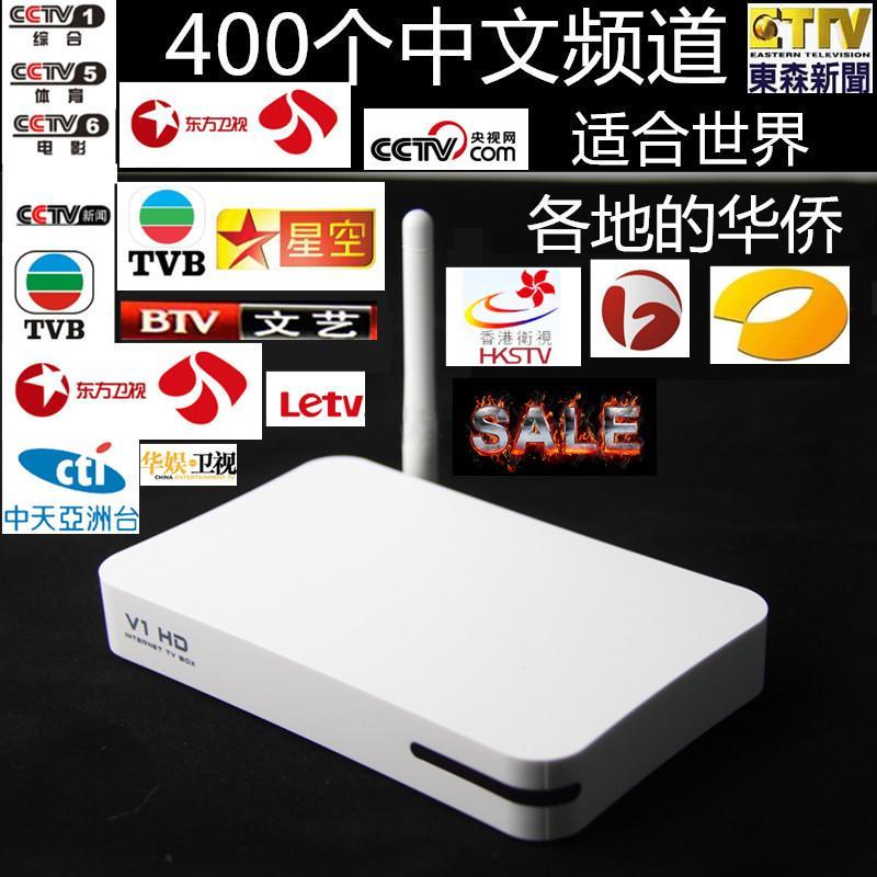 Compre Vensmile V59 Chinesa IPTV TV BOX Para Singapura, Hong Kong,  Tailândia, Malásia, 400 Chinese Canal HD Media Player Smart Tv De  Feifeiyu_show,