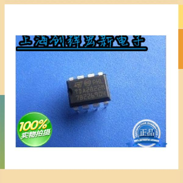 El nuevo amplificador de potencia de audio importado TDA2822M TDA2822 origen malasio orden $ 18no pista