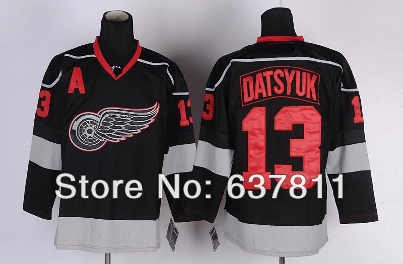Detroit Red Wings Black ice 13