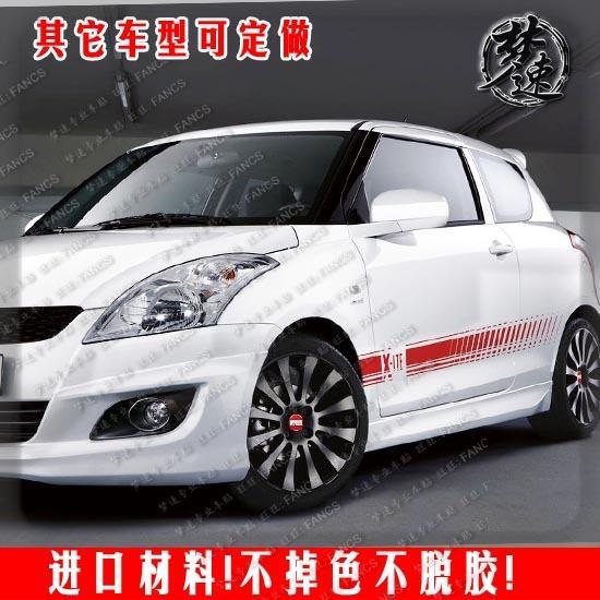 Großhandel Suzuki Swift Auto Sticker Girlande Dekoration Aufkleber Auto Aufkleber Besonderen Special Edition X Ite Türaufkleber Farbbalken Von